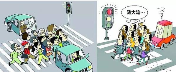 行人过马路要走人行道横线,不要随意横穿马路和翻越道路隔离栏杆等.图片
